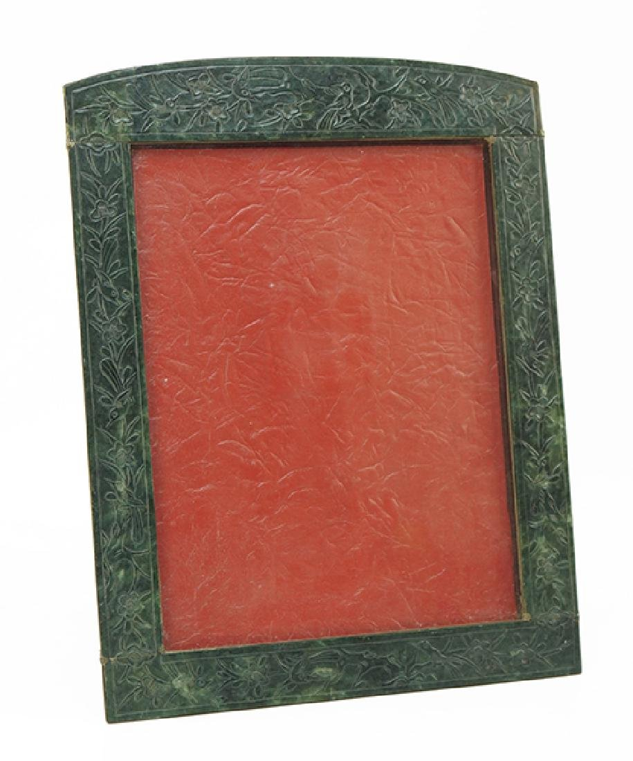 A Chinese Carved Hardstone Picture Frame.