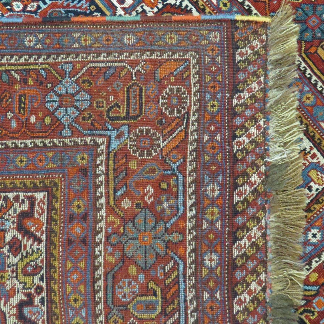 A Persian Rug. - 7