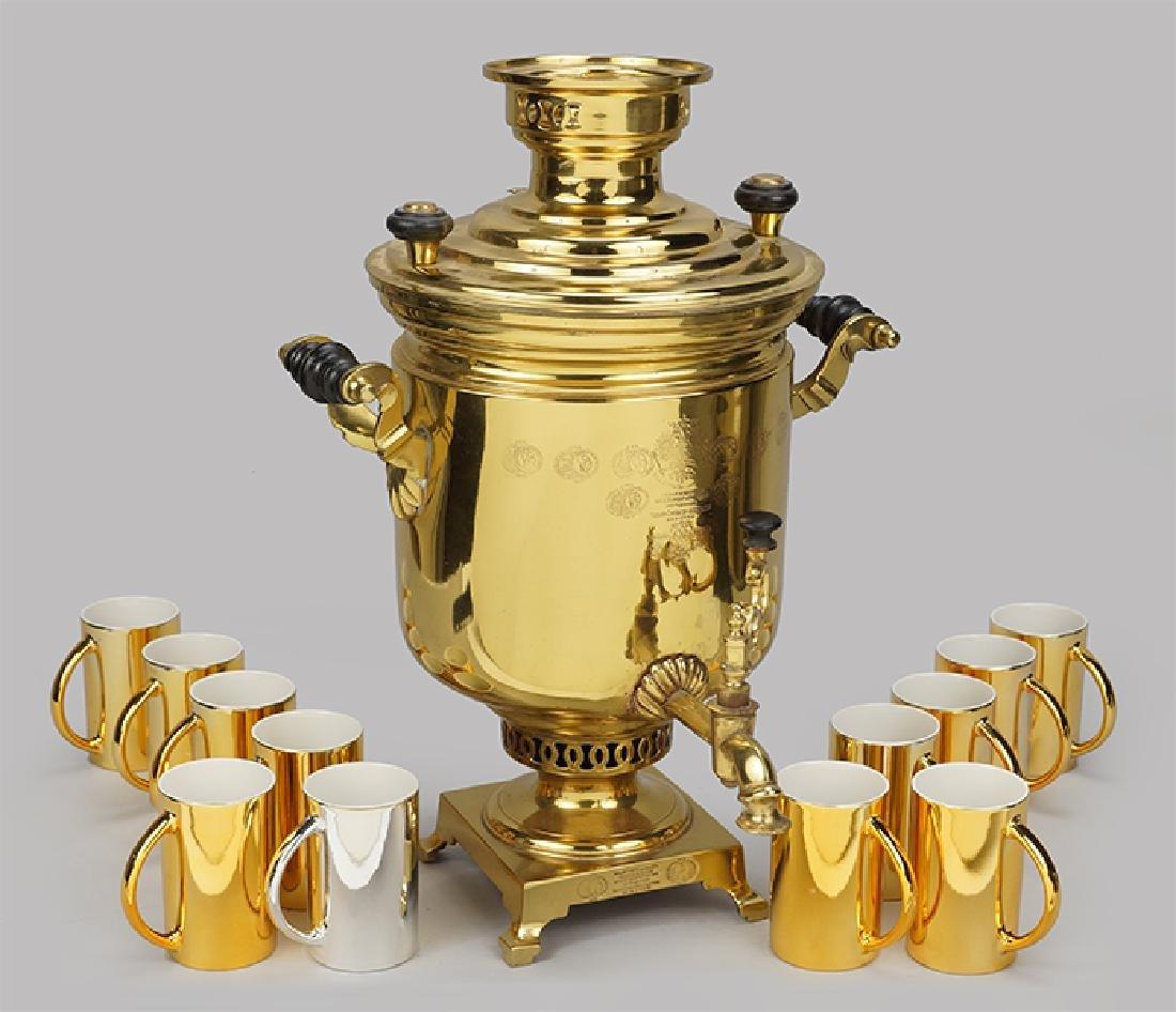 A Russian Brass Samovar.