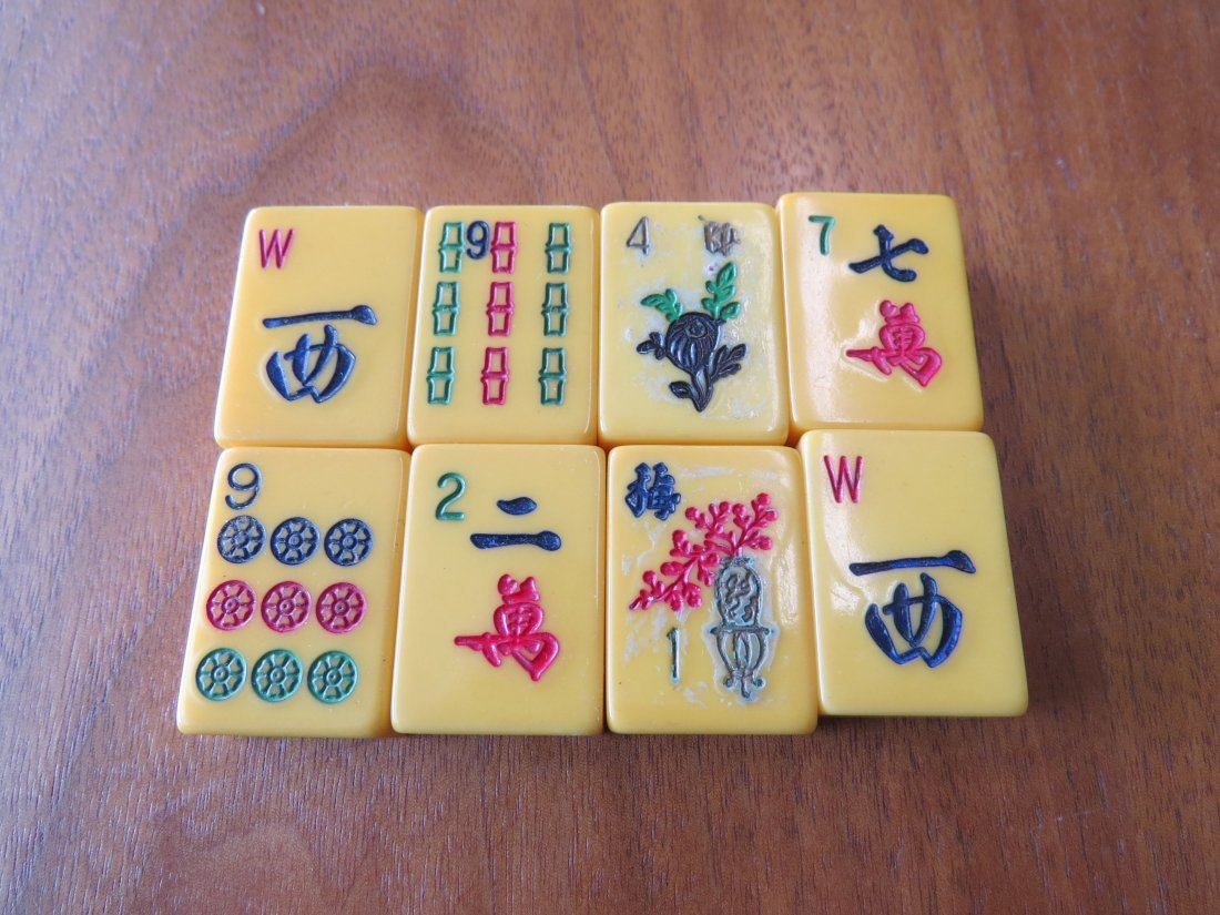 A Bakelite Mahjong Set. - 9