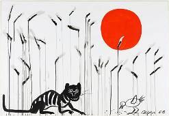 Alexander Calder (1898-1976) Endangered Bird.