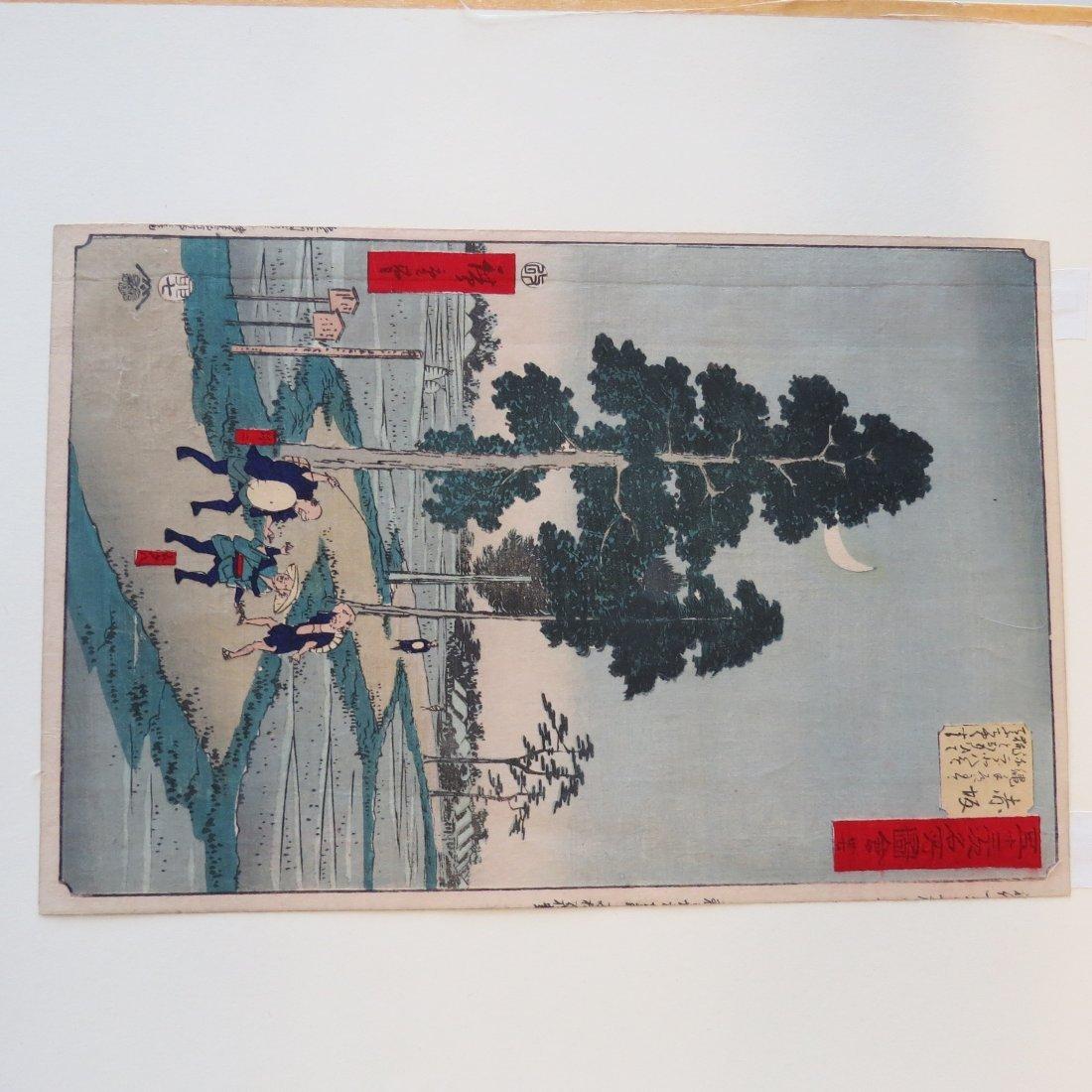 Hiroshige (Japanese, 1797-1858) Five Color Woodcuts. - 4