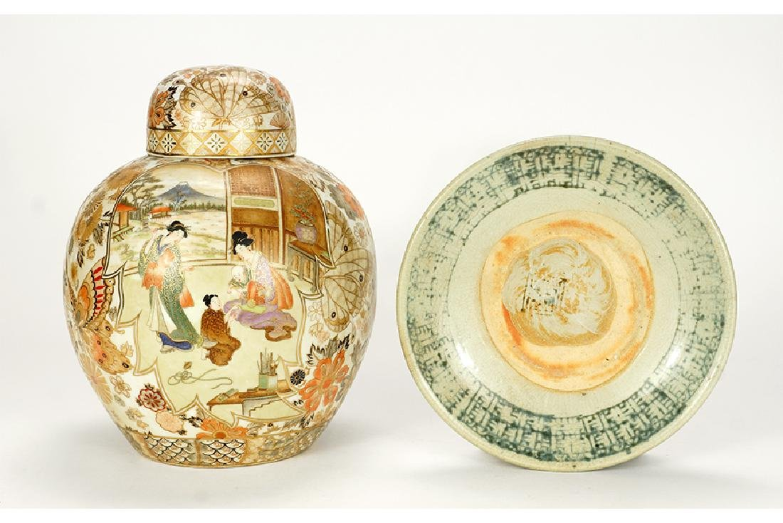 A Chinese Porcelain Covered Jar.