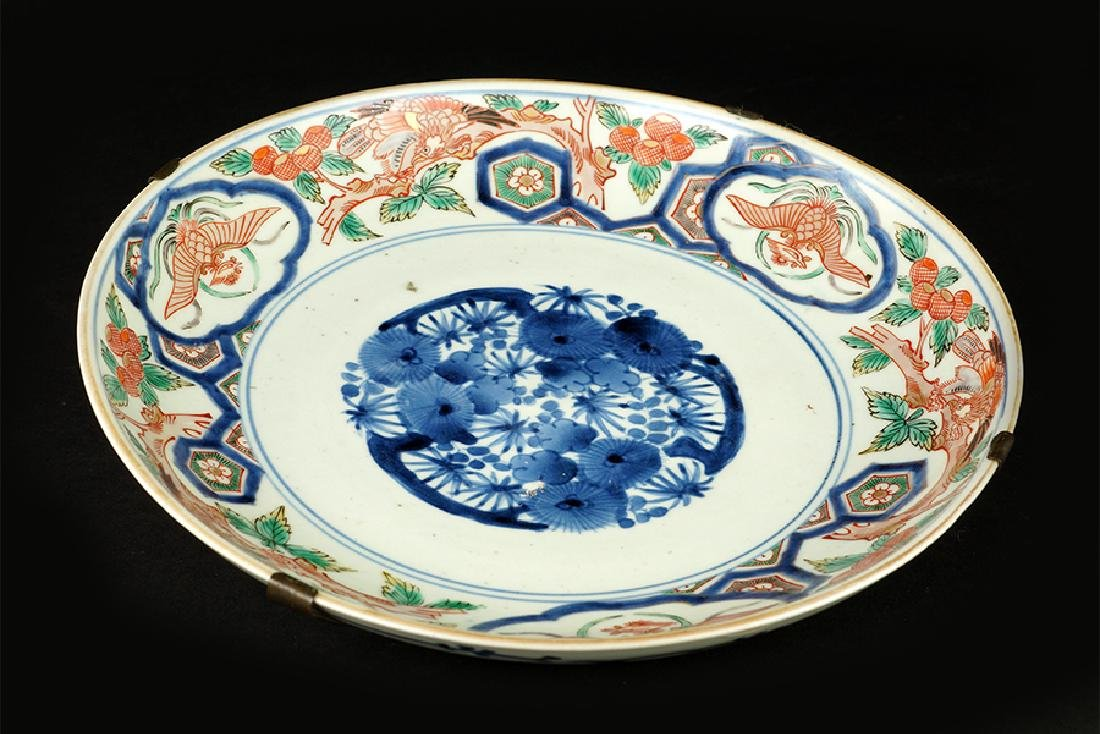An 18th Century Chinese Imari Porcelain Low Bowl.