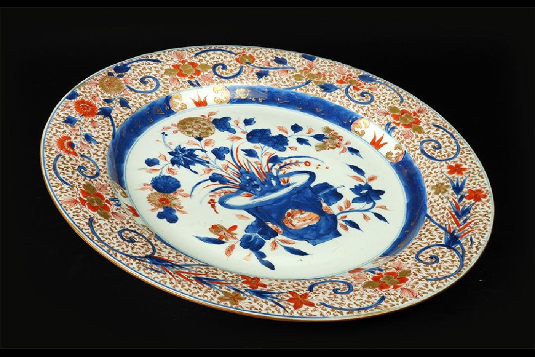 A 17th Century Japanese Imari Porcelain Charger.