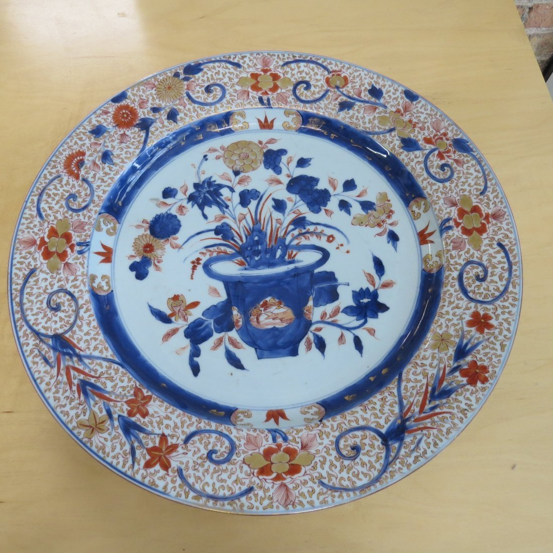 A 17th Century Japanese Imari Porcelain Charger. - 2