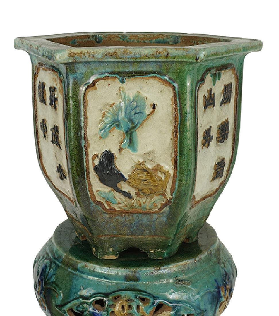 A Chinese Glazed Ceramic Jardiniere With Stand. - 2
