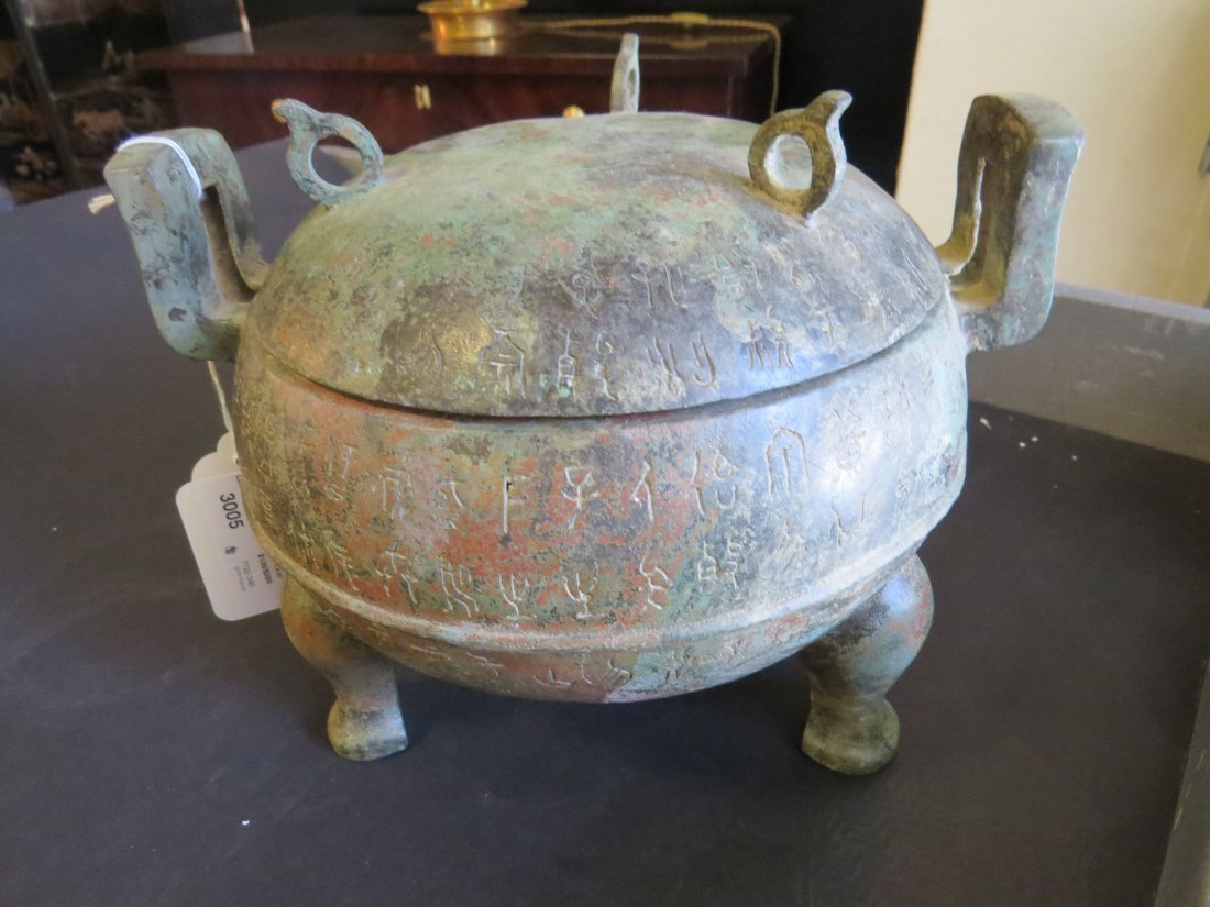 A Chinese Patinated Metal Ding Vessel. - 3