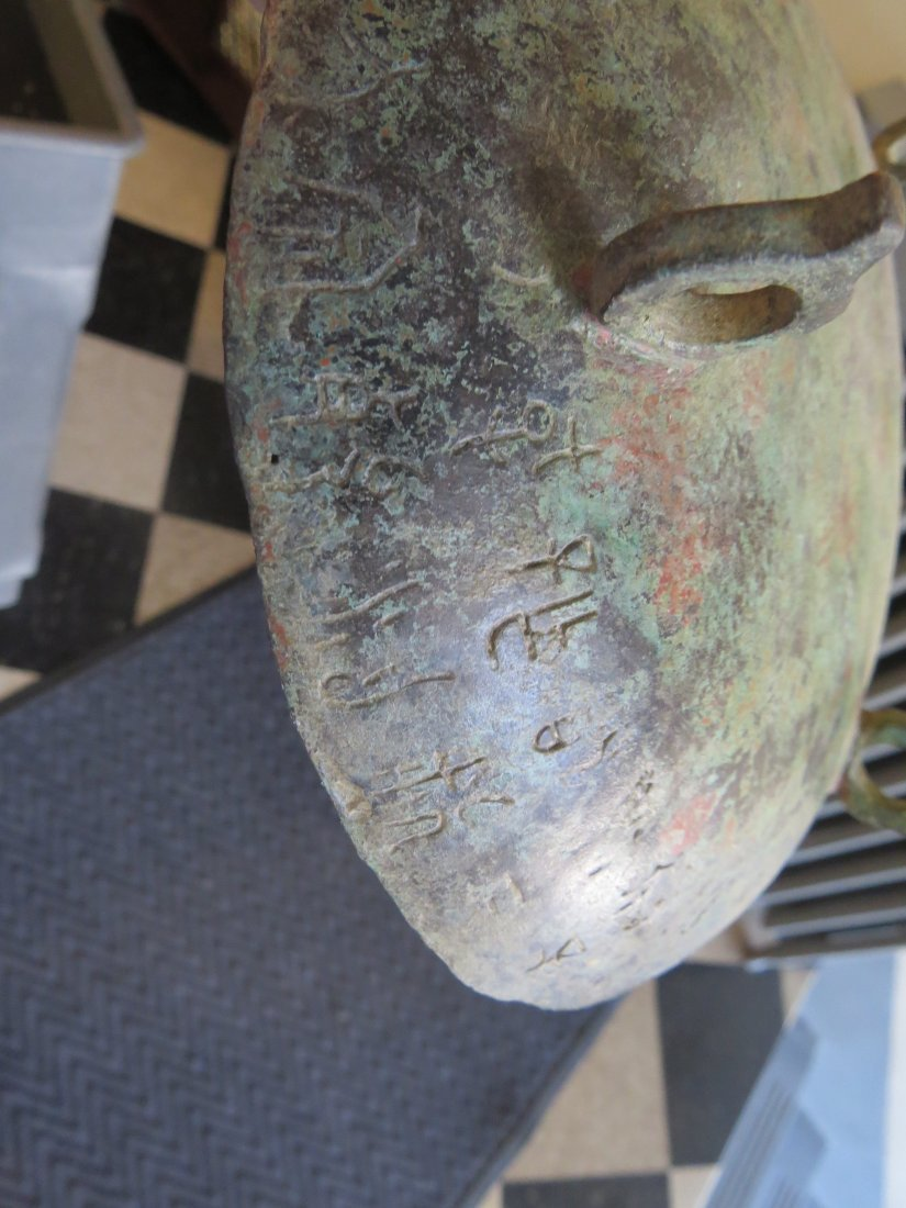 A Chinese Patinated Metal Ding Vessel. - 6