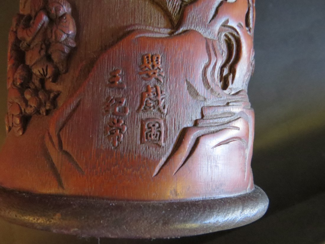 A Near Pair of Chinese Carved Bamboo Brush Pots. - 4