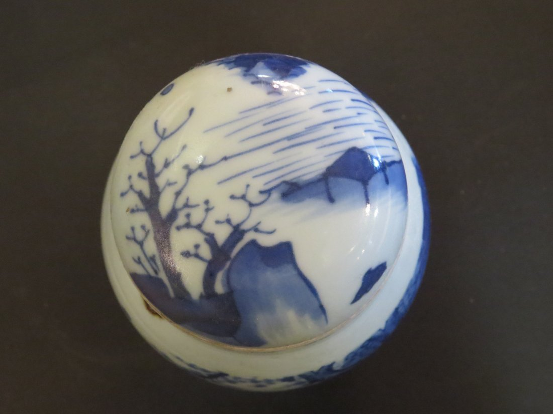 A Chinese Blue and White Porcelain Pot. - 7