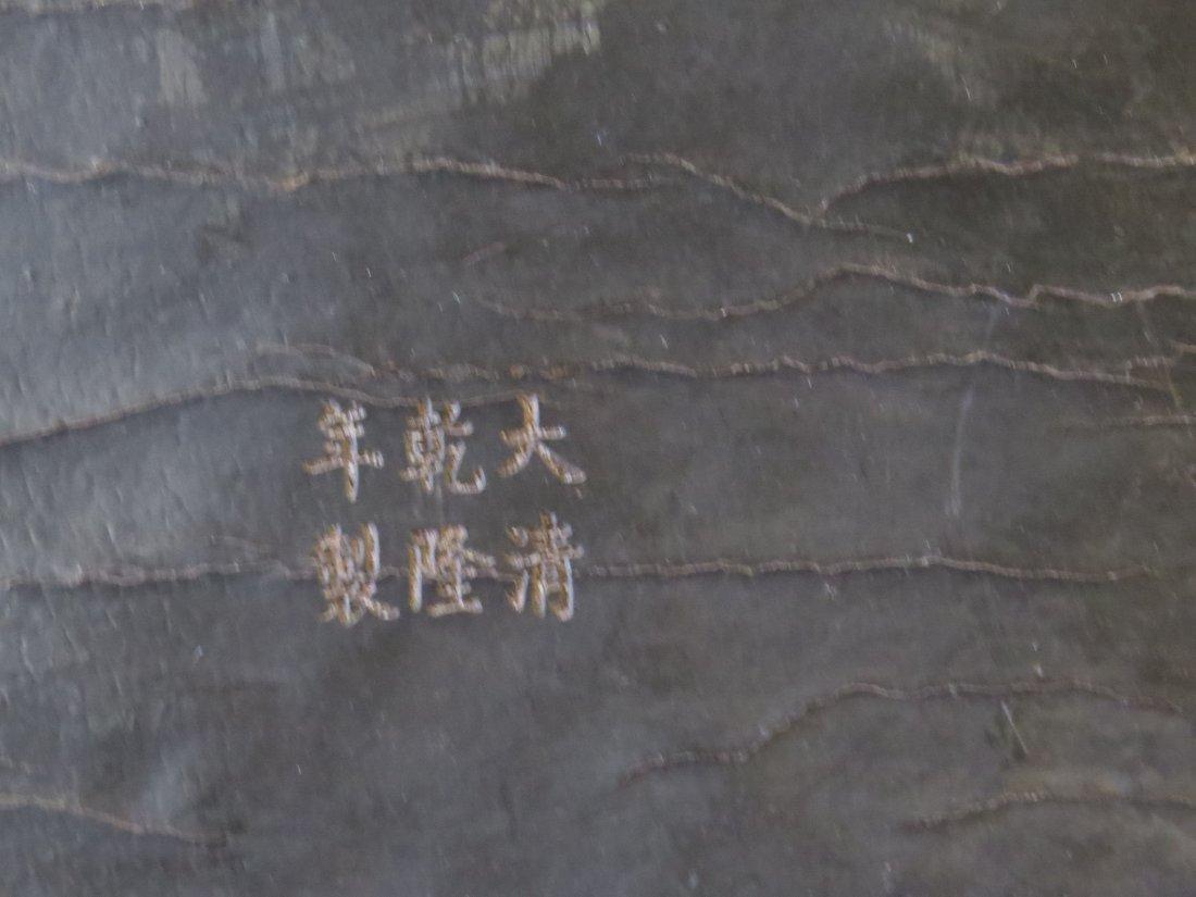 A Chinese Round Cinnabar Box. - 8