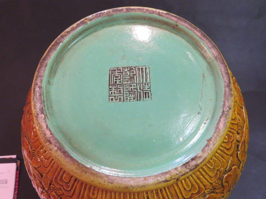 A Chinese Mustard Yellow Glazed Porcelain Hu Form Vase. - 6