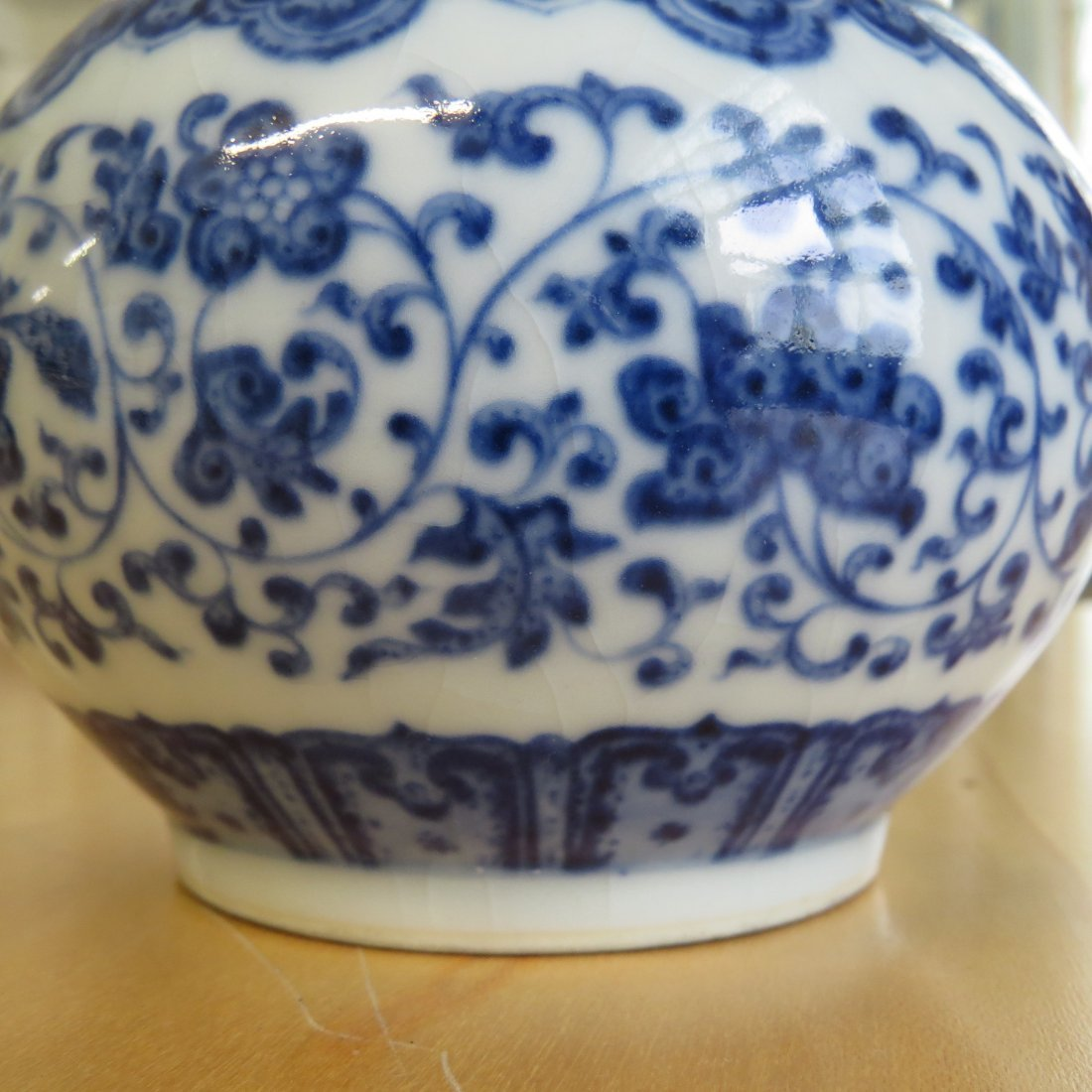 A Chinese Blue and White Porcelain Vase. - 4