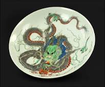 A Chinese Famille Verte Porcelain Charger.