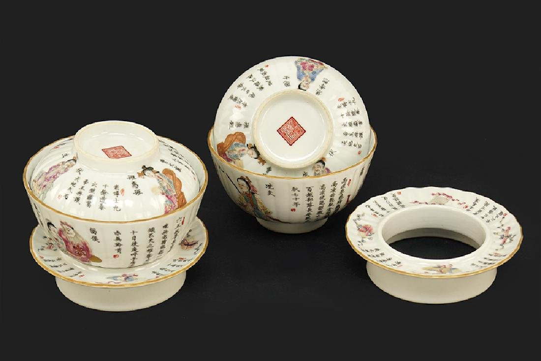 A Pair of Chinese Enameled Porcelain Teacups.