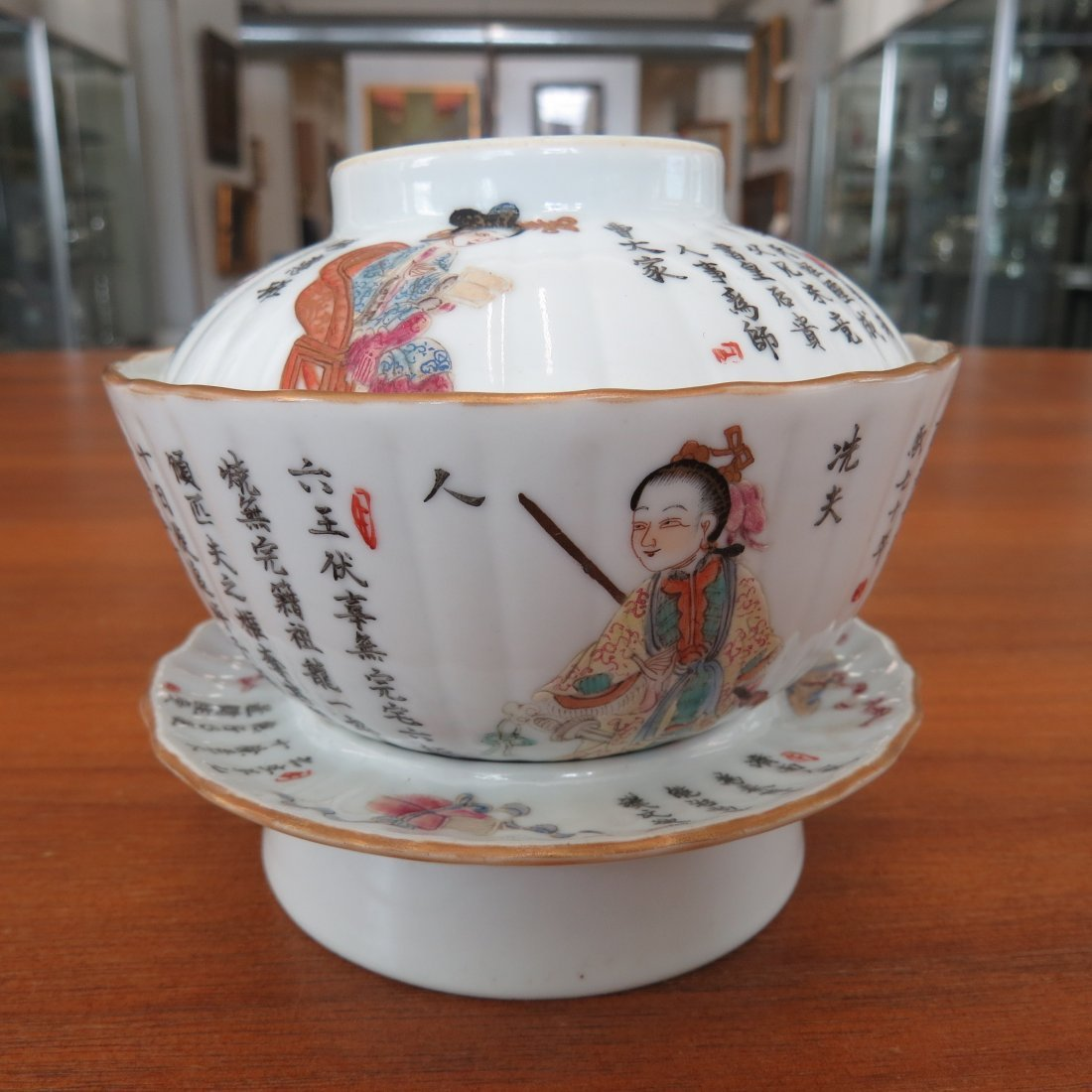 A Pair of Chinese Enameled Porcelain Teacups. - 2