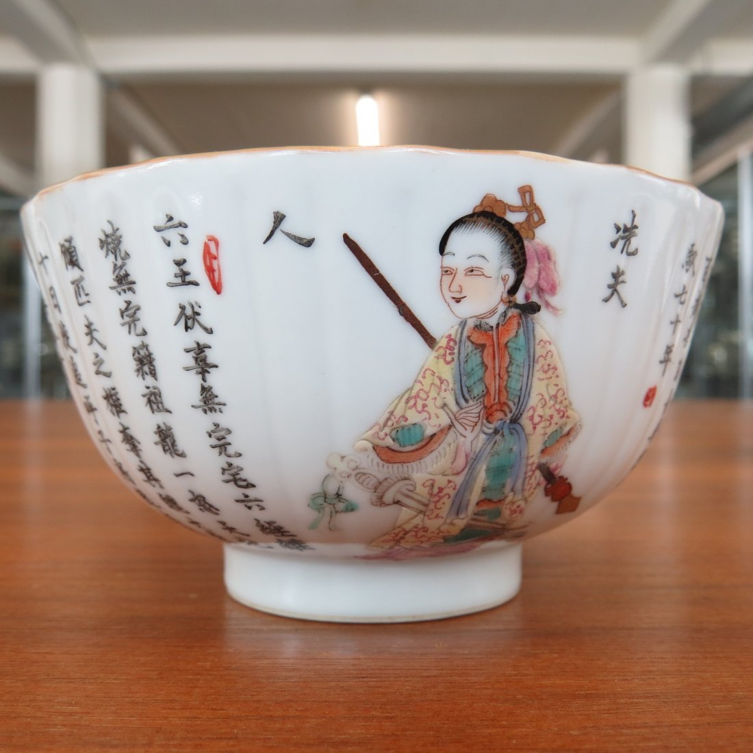 A Pair of Chinese Enameled Porcelain Teacups. - 5
