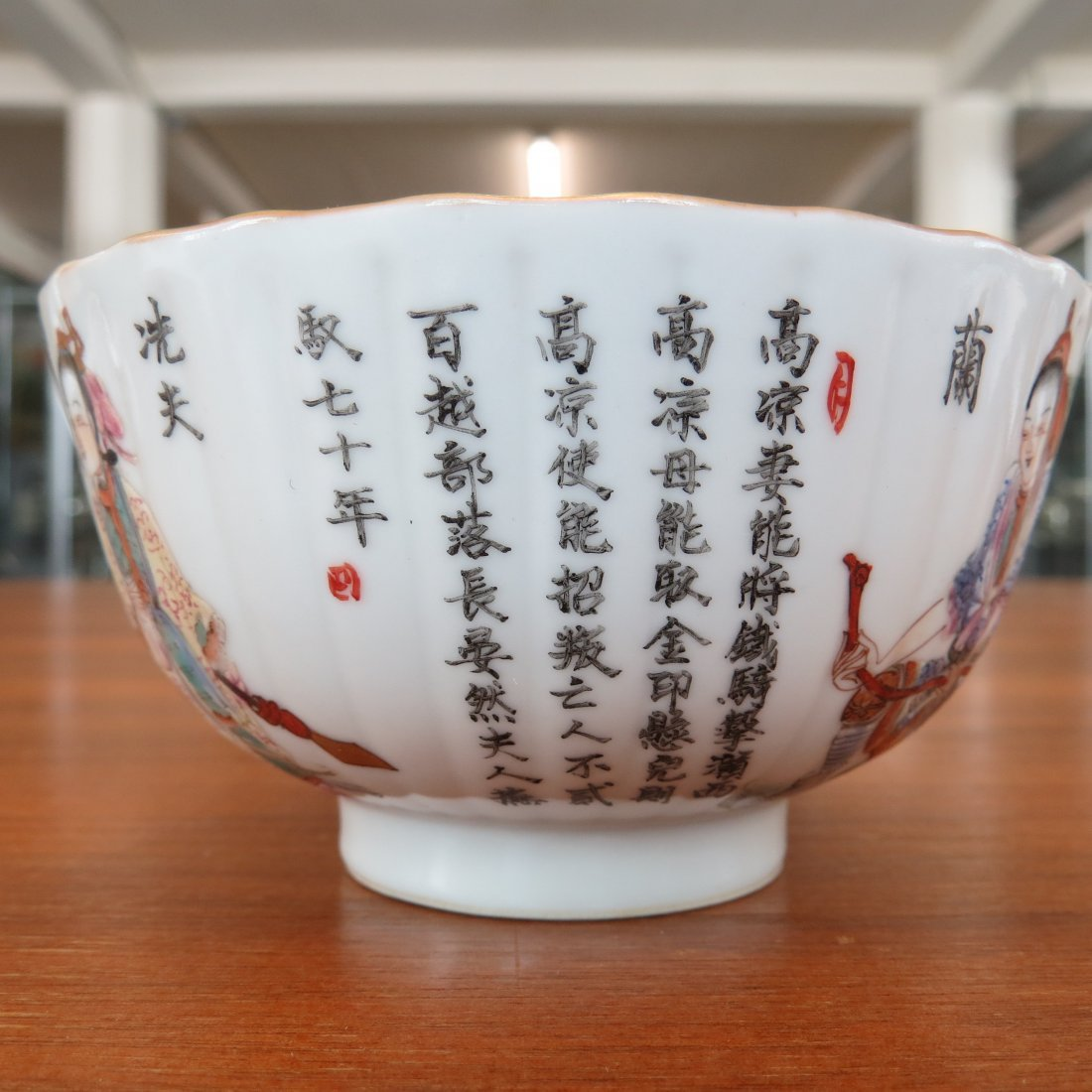 A Pair of Chinese Enameled Porcelain Teacups. - 6