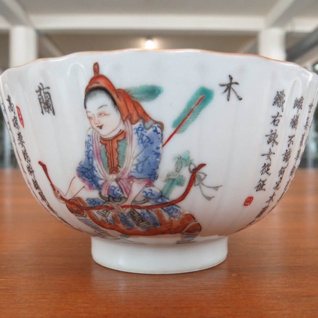 A Pair of Chinese Enameled Porcelain Teacups. - 7