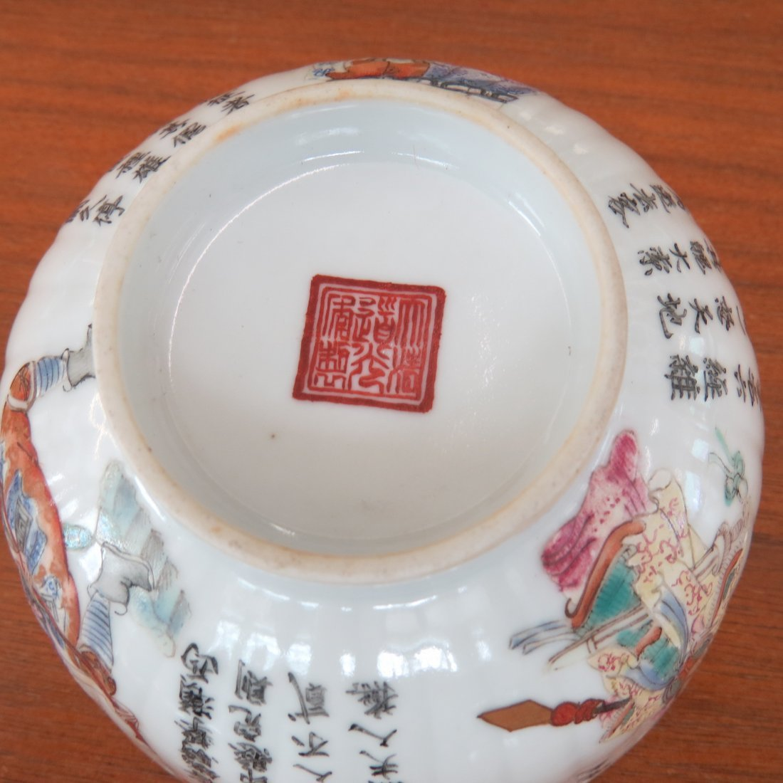 A Pair of Chinese Enameled Porcelain Teacups. - 9