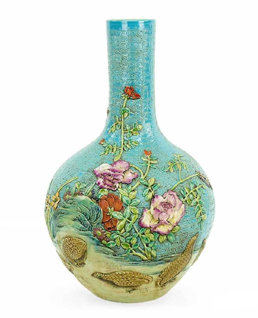 A Chinese Glazed Ceramic Globular Vase.