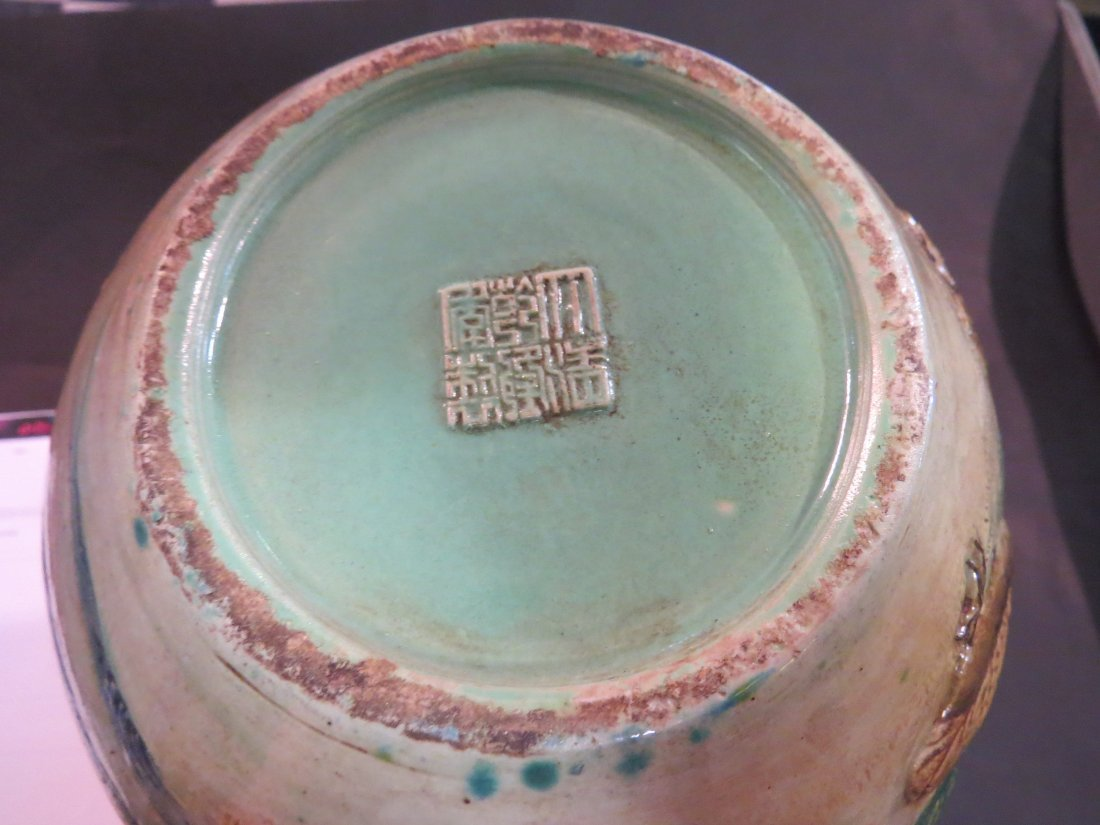 A Chinese Glazed Ceramic Globular Vase. - 6