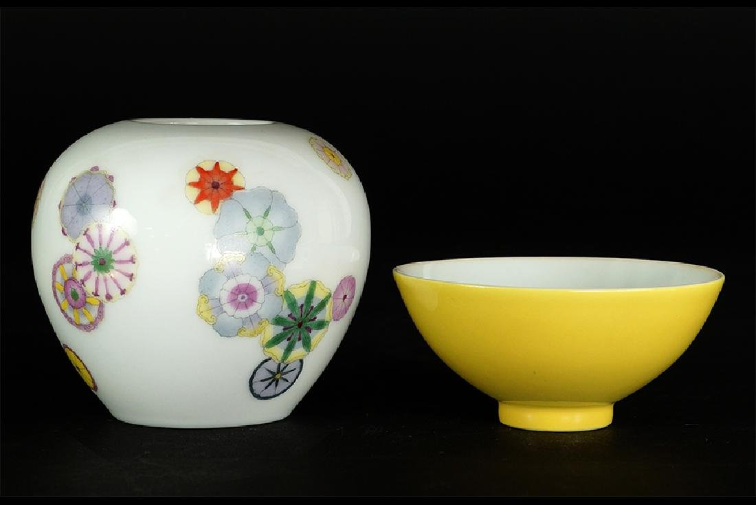 A Chinese Yellow Glazed Porcelain Cup.