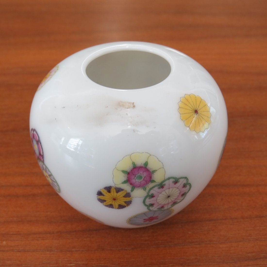 A Chinese Yellow Glazed Porcelain Cup. - 5