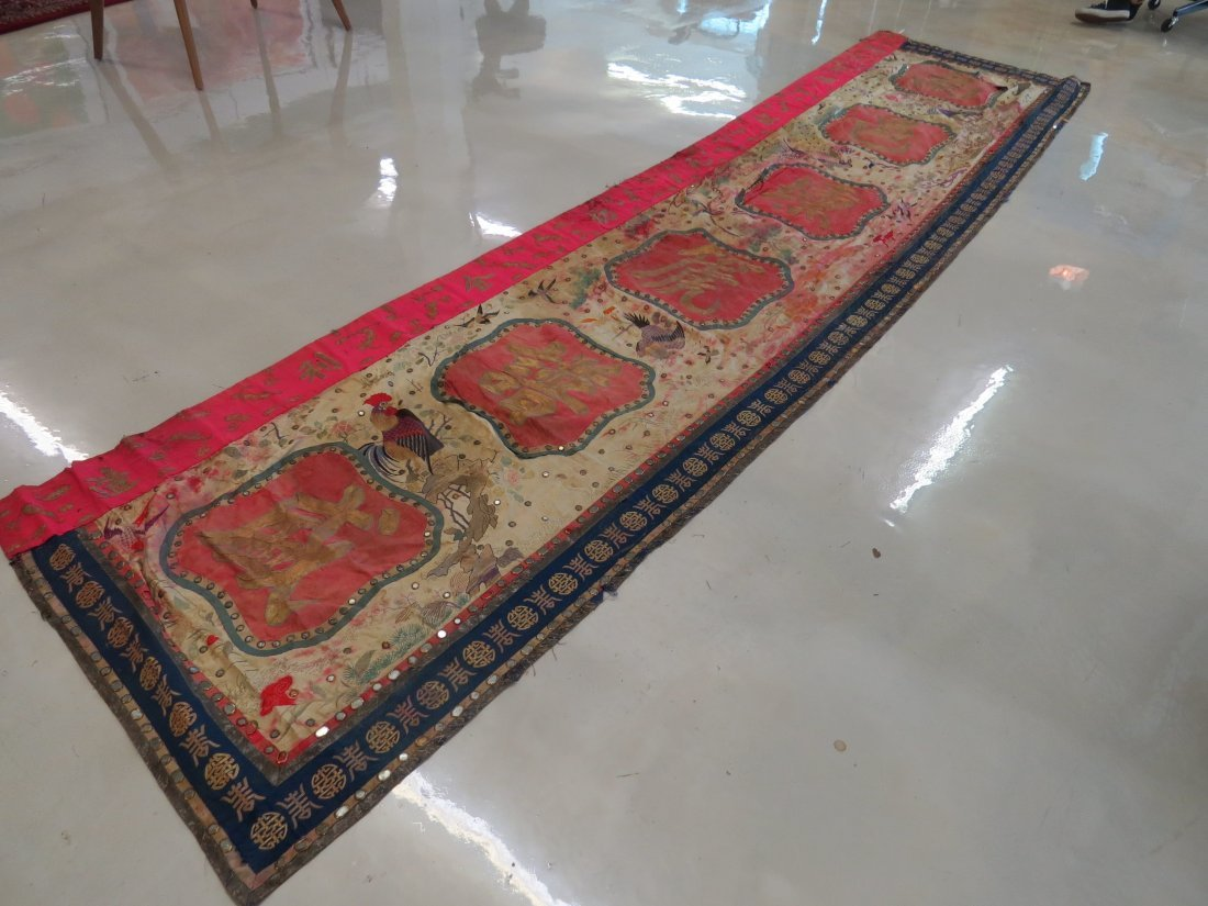 A Chinese Embroidered Silk Banner. - 10