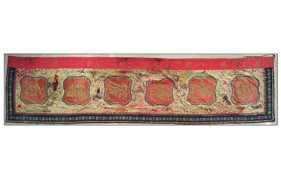 A Chinese Embroidered Silk Banner.
