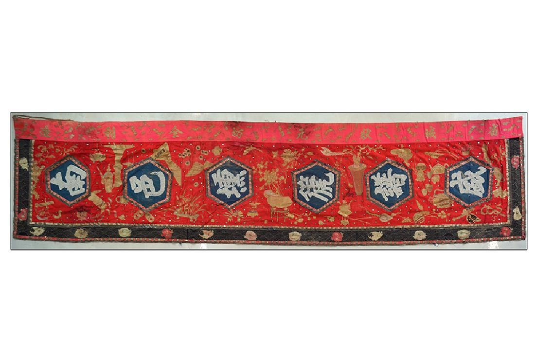 A Chinese Embroidered Silk Banner. - 2