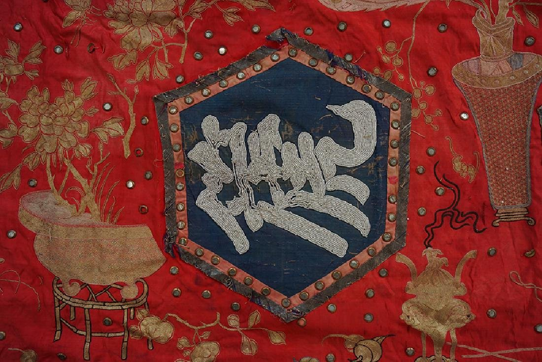 A Chinese Embroidered Silk Banner. - 3