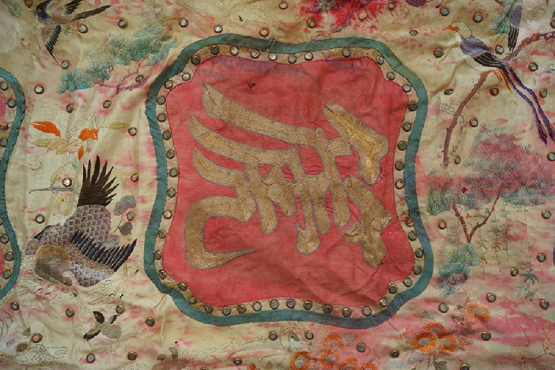 A Chinese Embroidered Silk Banner. - 4