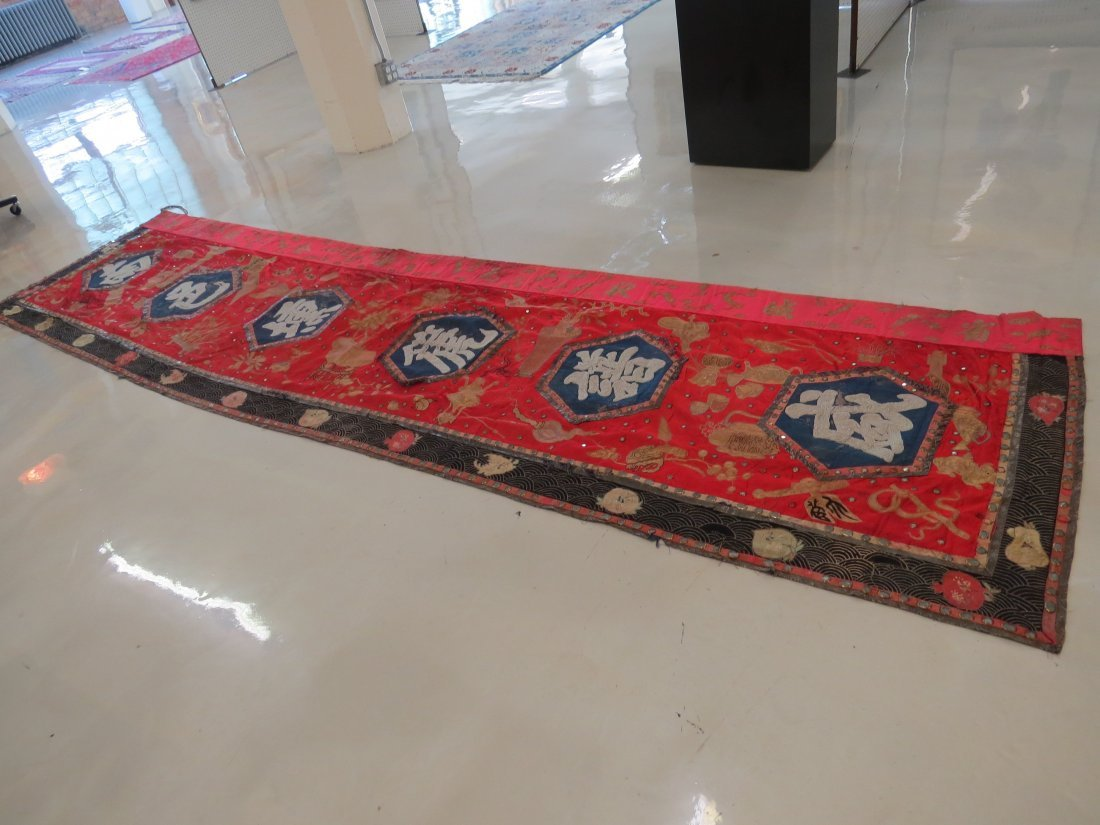 A Chinese Embroidered Silk Banner. - 5