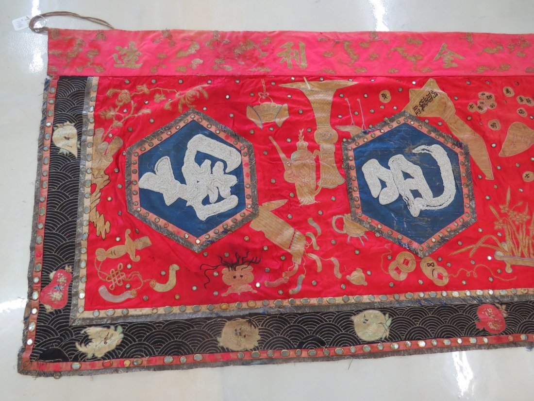 A Chinese Embroidered Silk Banner. - 6