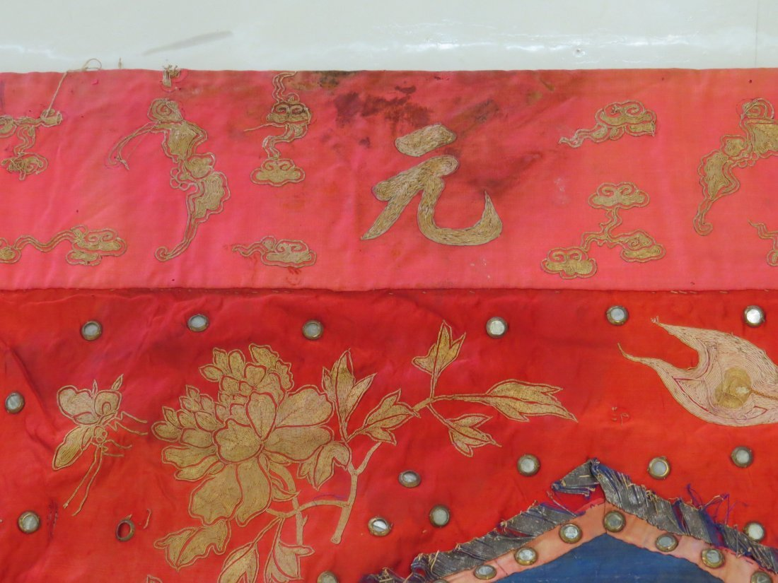 A Chinese Embroidered Silk Banner. - 7