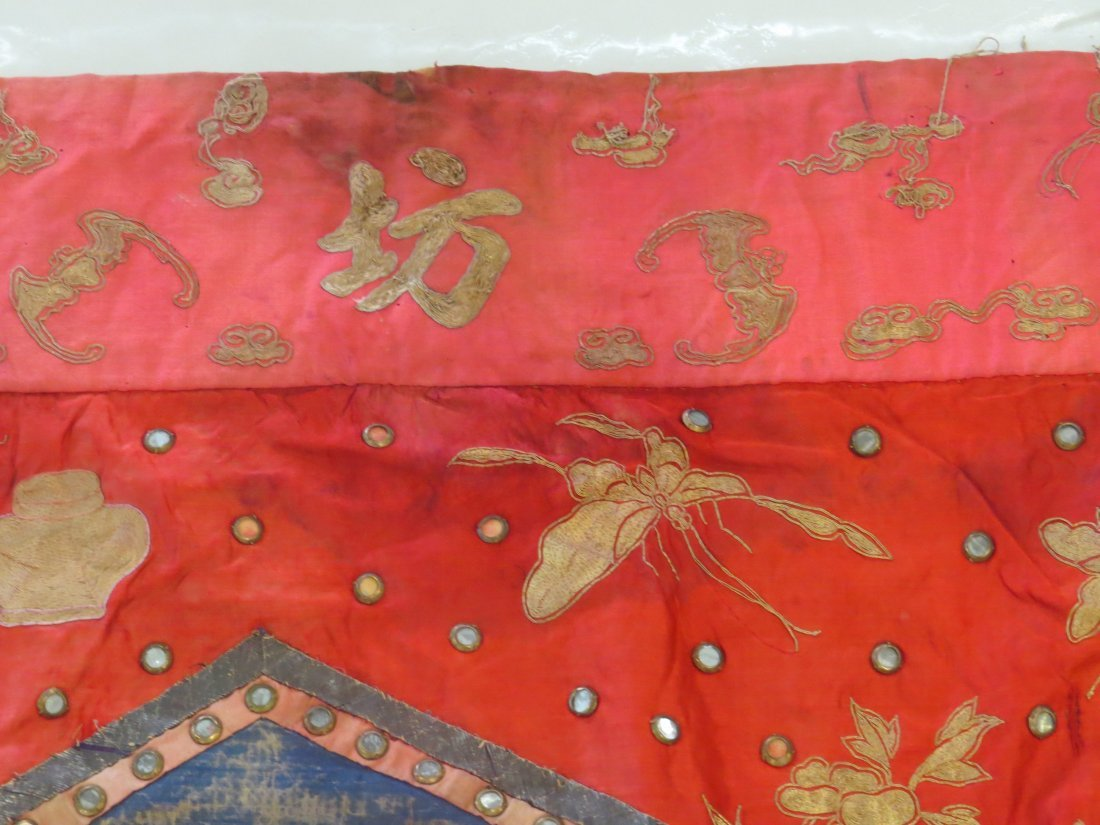 A Chinese Embroidered Silk Banner. - 8