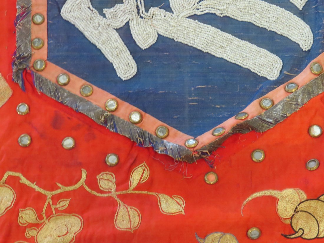 A Chinese Embroidered Silk Banner. - 9