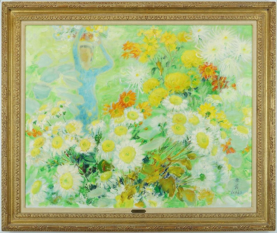 Le Pho (Vietnamese/French, 1907-2001) Le Jardin. - 2