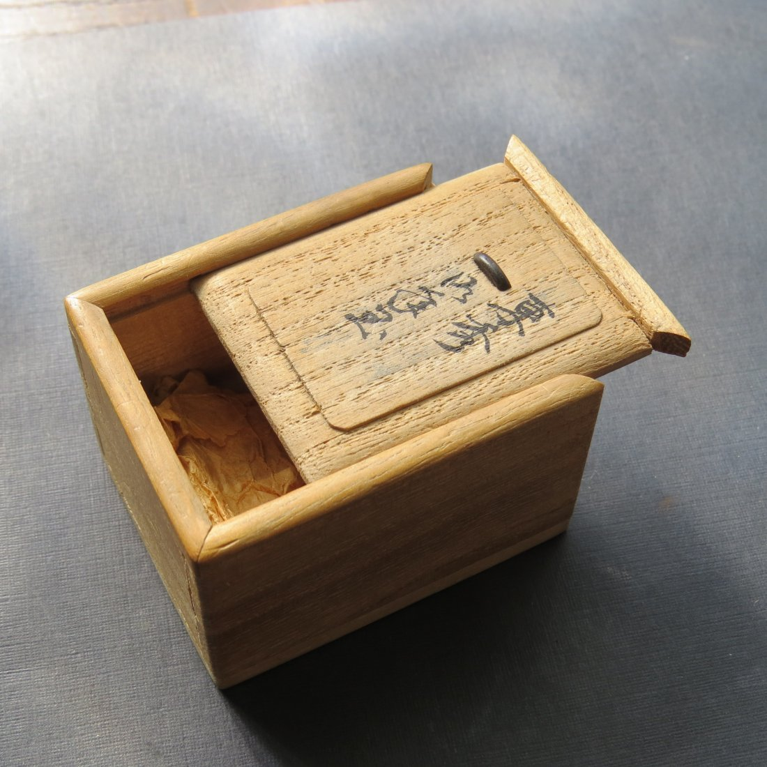 A Carved Wood Netsuke Depicting a Crate of Oranges. - 5