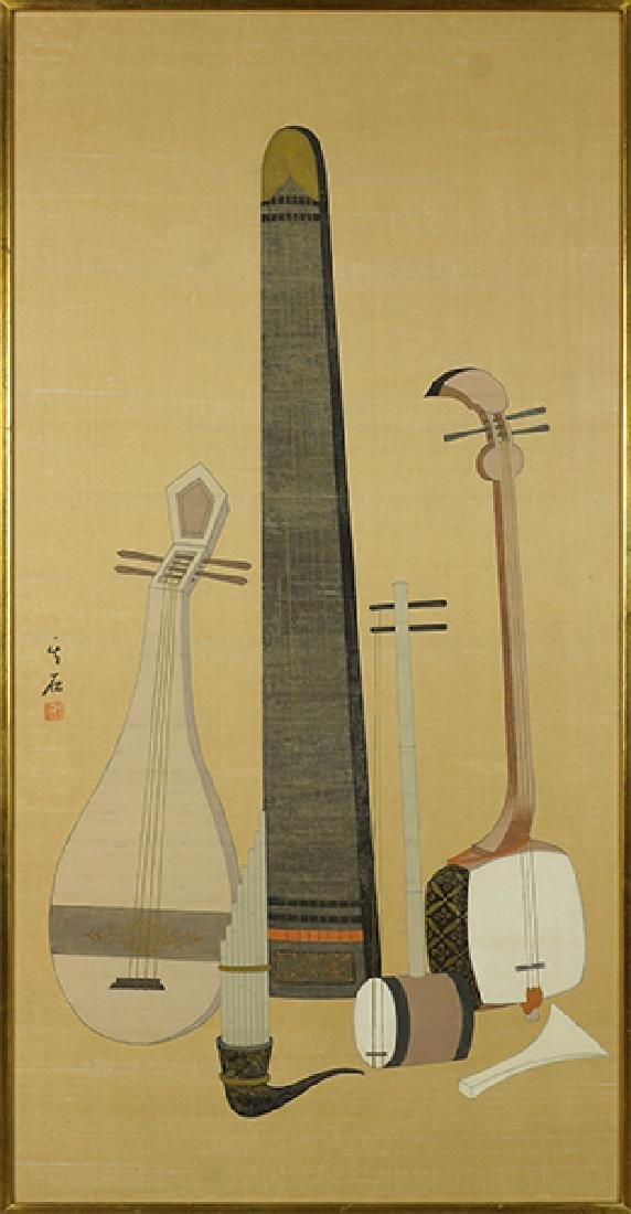 Artist Unknown (Chinese, 20th Century) Musical