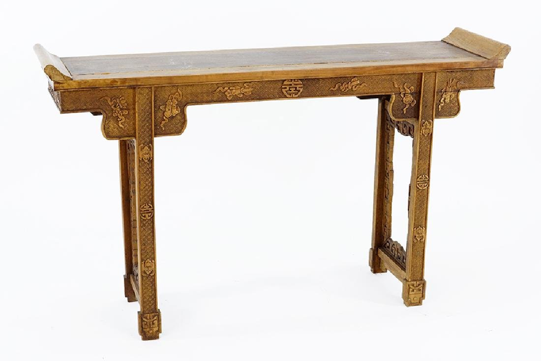 Chinese Carved Wood Alter Table.
