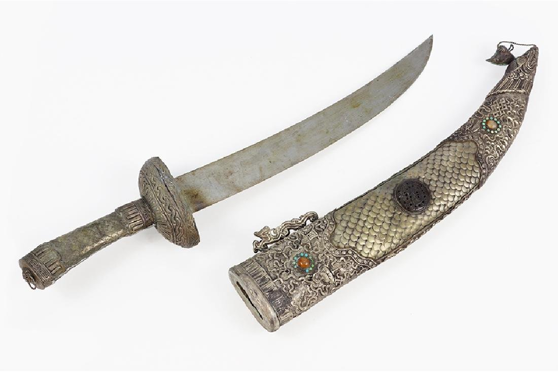Chinese Metal Dagger and Scabbard.