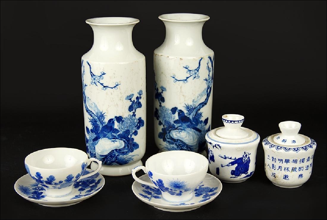 A Set of Blue and White Porcelain Cups and Saucers.