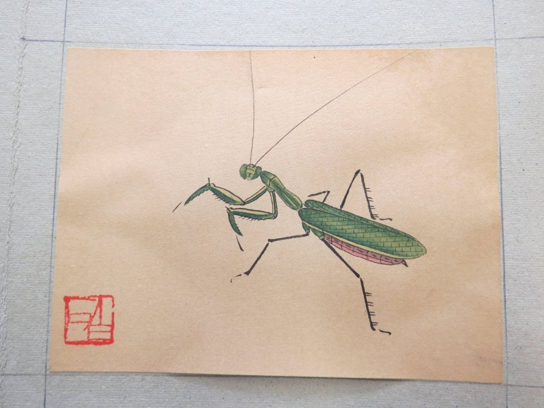 A Group Of Chinese Works On Paper. - 2
