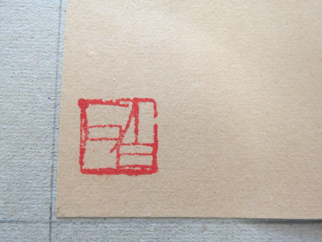 A Group Of Chinese Works On Paper. - 3