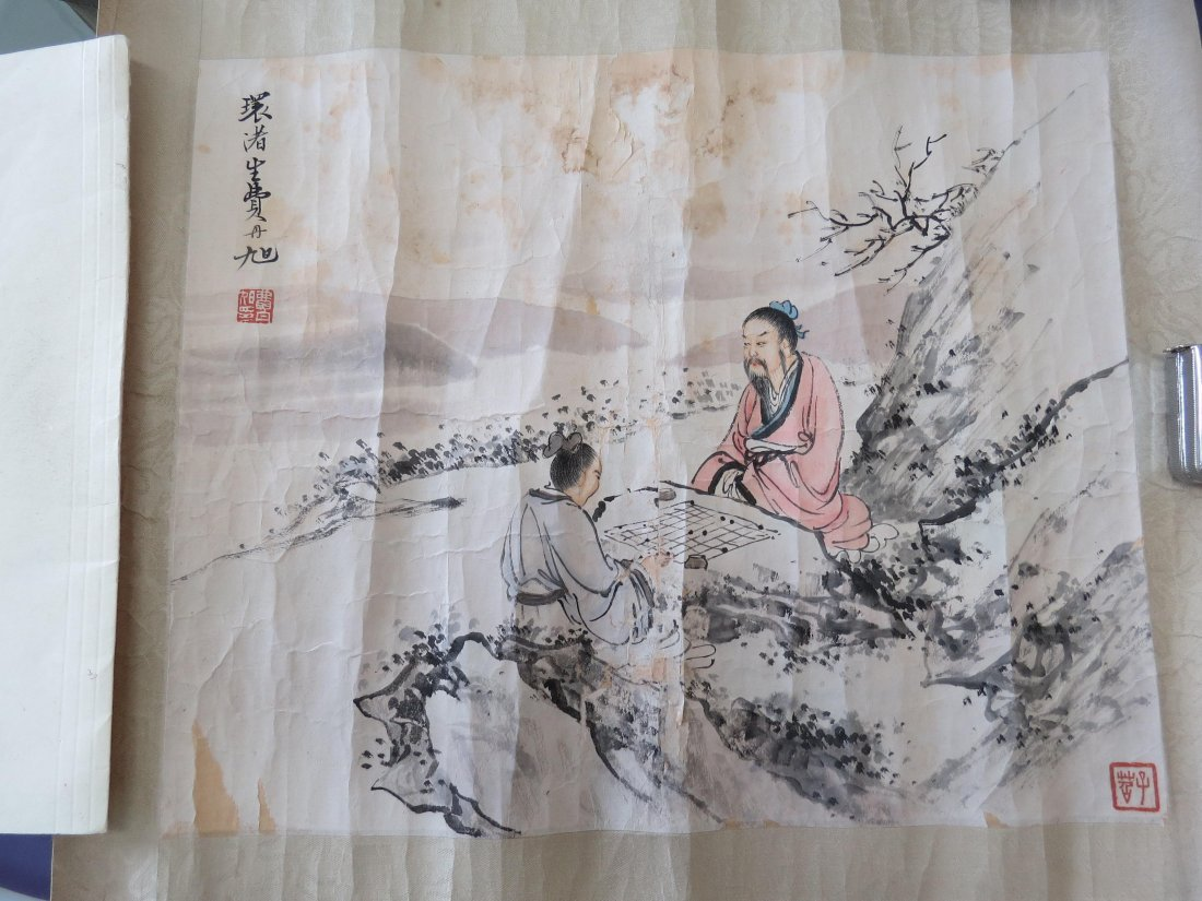 A Group Of Chinese Works On Paper. - 8