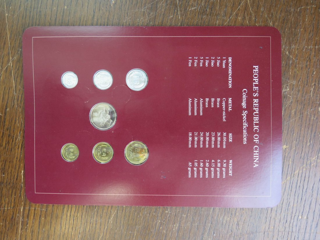 FRANKLIN MINT COIN SET OF ALL NATIONS. - 6