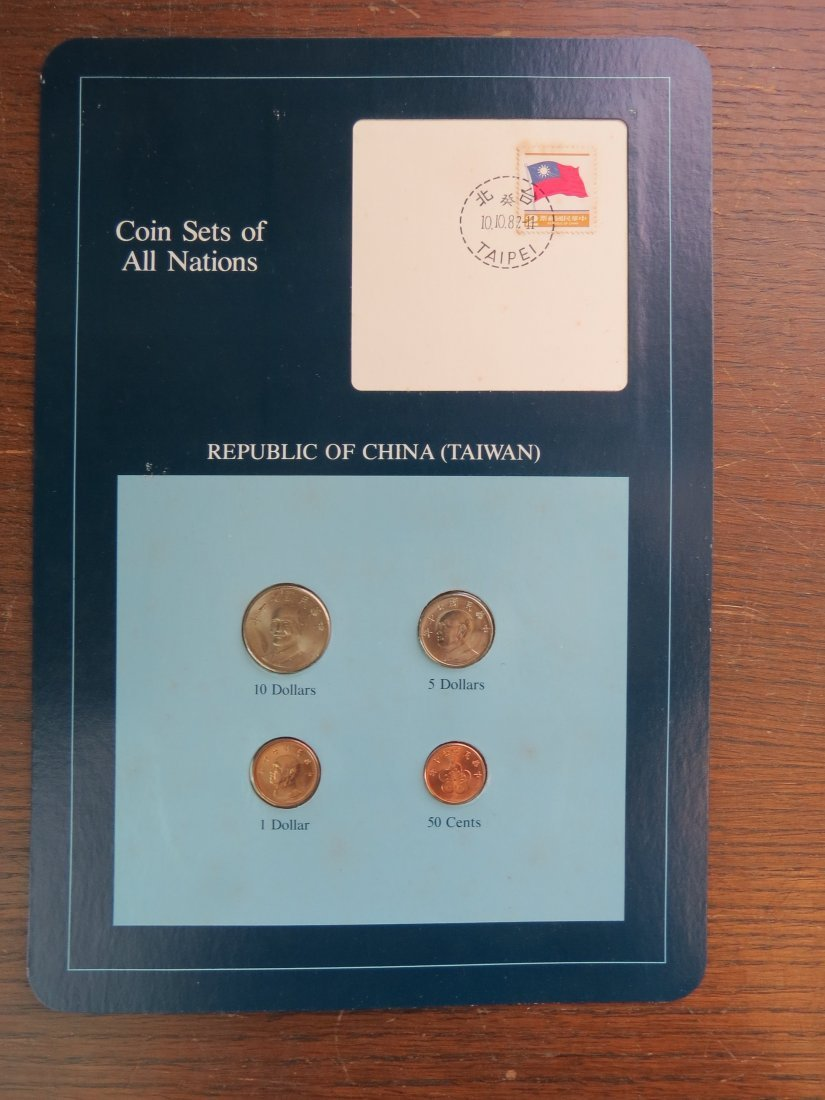 FRANKLIN MINT COIN SET OF ALL NATIONS. - 7